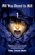 All You Need Is Kill #1 (All You Need Is Kill, #1)